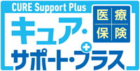 CURE Support Plus