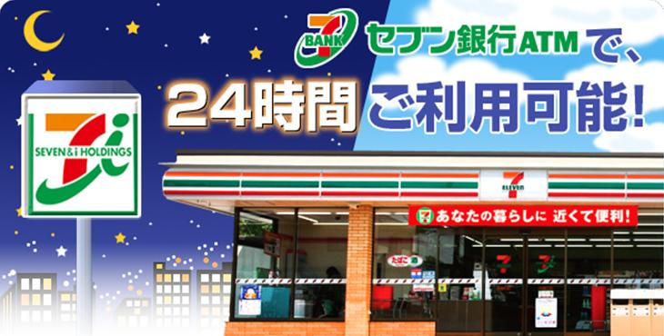 福岡 銀行 窓口 時間