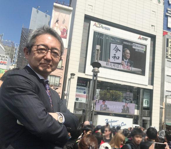 株式会社スタジオアルタ 代表取締役社長 嶋田正男氏